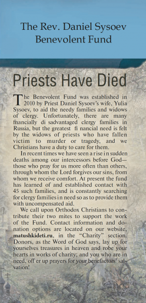 Download the booklet about families of died priests